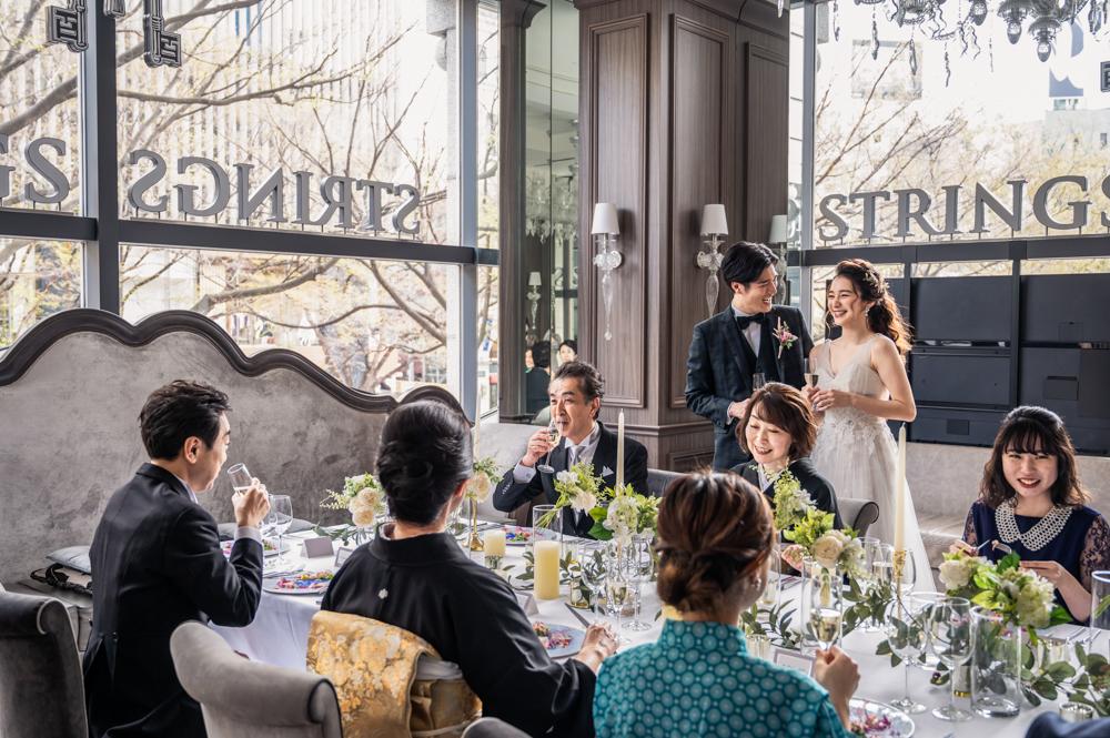 「2人で結婚式」ならオンラインで相談可能